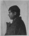 V.M. Doroshevich-Sakhalin. Part II. Gubar-1.png