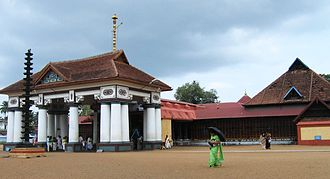 Vaikom - Mahadheva Temple