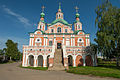 Veliky Ustyug Church of Saint Simeon Stylite.jpg