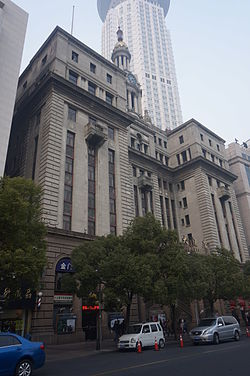 View of Pacific Hotel, Shanghai.JPG