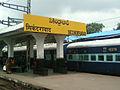 View of Platform number 2 and 3 at Secunderabad Station.jpg