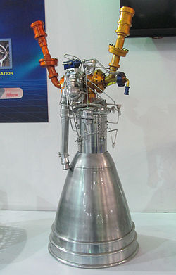 Vikas engine of ISRO.JPG