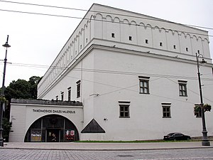 Lithuanian Art Museum - Museum of Applied Art