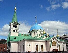 Новосибирская область - 3c16e