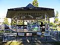 WA-Olympia-Localize-2012.10.07-134338-IMG 0066.JPG