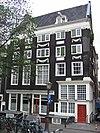 foto van De Zwaan / De Swaen
