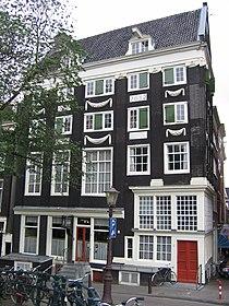 WLM - Minke Wagenaar - Brouwer Hotel 001.jpg