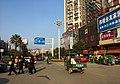 W Zhongshan Rd, Shuixi Rd in Jian'ou (20160119160404).jpg