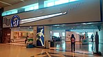 Waiting Room C7, Taoyuan Airport Terminal 2 20180525.jpg
