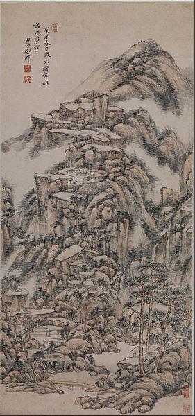 huang gongwang - image 1