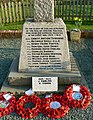 War memorial inscription, Hook - geograph.org.uk - 1213174.jpg