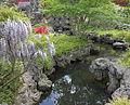 Waterloop. Locatie, Chinese tuin Het Verborgen Rijk van Ming in de (Hortus Haren Groningen).JPG