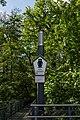 Weg zum Naturschutzgebiet Rabeninsel Halle (Saale).jpg