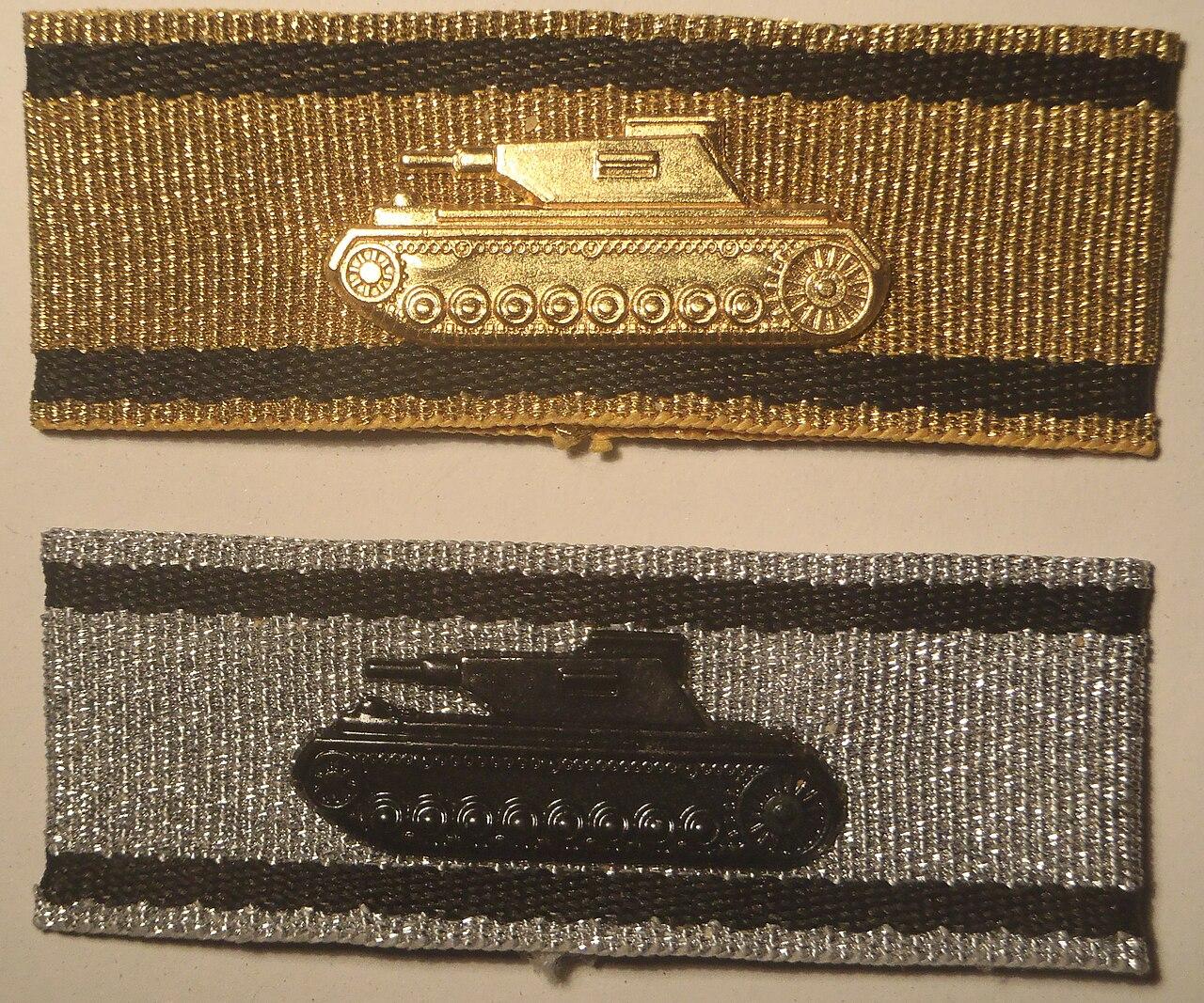 Wehrmacht Panzervernichtungsabzeichen.jpg