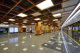 West Nanjing Road station Shanghai Metro interchange station