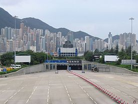 Western Harbour Tunnel.JPG