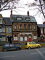 Western Hull and Sculcoates Dispensary Branch - geograph.org.uk - 266284.jpg