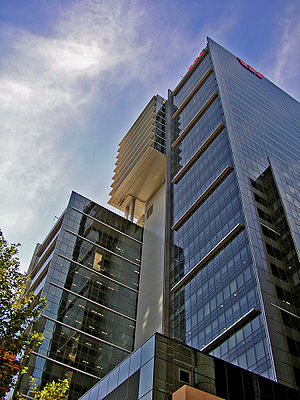 Westpac - WBC headquarters in Sydney