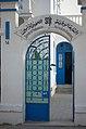 WikiIndaba press conference Tunis 7 - 3 - 2018, DSC 7731.jpg