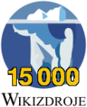 Wikisource-logo-cs-15k.png