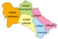 Wilajet Turkmenistan.png