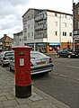 Winchmore Hill Road Southgate, N14, with Edward VIII Pillar Box - geograph.org.uk - 317373.jpg