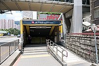 Wong Tai Sin Station 2020 06 part11.jpg