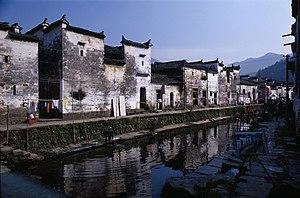 Wuyuan County, Jiangxi - Image: Wuyuan likeng