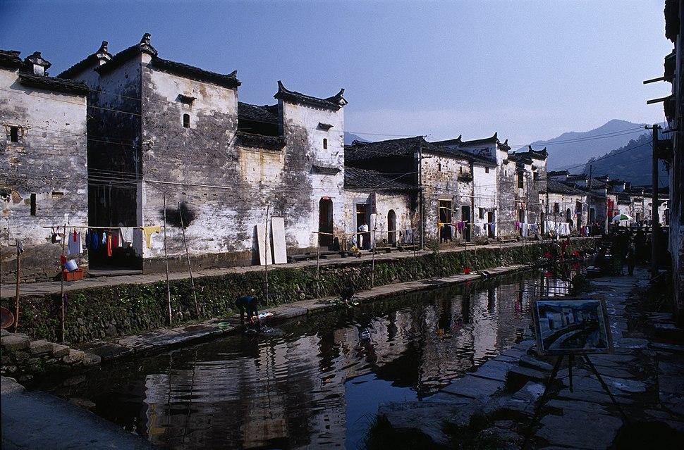 Wuyuan likeng