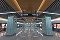 Xiaoyangjiang Station, 2021-01-02 06.jpg