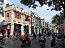 Xinhui 新會城 仁壽路 Renshou Lu Motorcycles Old buildings Bikes 小肥羊 Little Sheep restaurant 06.JPG