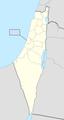 Yafa Palestine.png