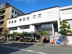 Yanagiya Hōzen Head Office.jpg