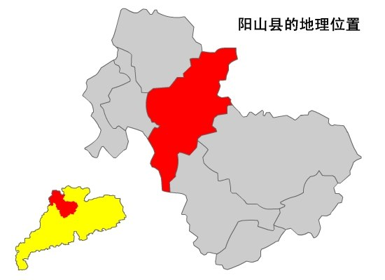 Location of Yangshan County in Qingyuan City (gray) and Guangdong (yellow)