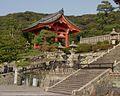 Yasakajinja ( Yasaka Shrine) (8062060019).jpg