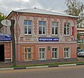 Yegorievsk Aug2012 listed objects 12.jpg