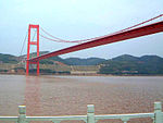 Yichang Yangtze Highway Bridge 3.jpg