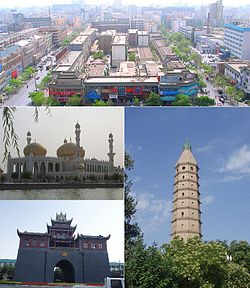 Top: View of downtown Qinshui area, Bottom upper left: A mosque in Yinchuan Homeland of Hui Culture Park, Bottom lower left: Yinchuan Drum Tower, Bottom right: Yinchuan West Pagoda