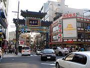 Yokohama Chinatown ((Japanese: Chukagai, Mandarin Chinese: Zhong hua jie) in Yokohama, Japan