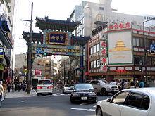 Calgary Japanese Restaurants Nw