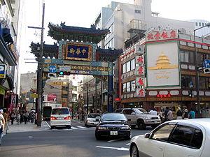 Chinatowns in Asia - Yokohama Chinatown (Japanese: Chukagai, Mandarin Chinese: Zhong hua jie) in Yokohama, Japan