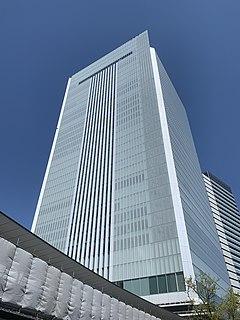 横滨市役所