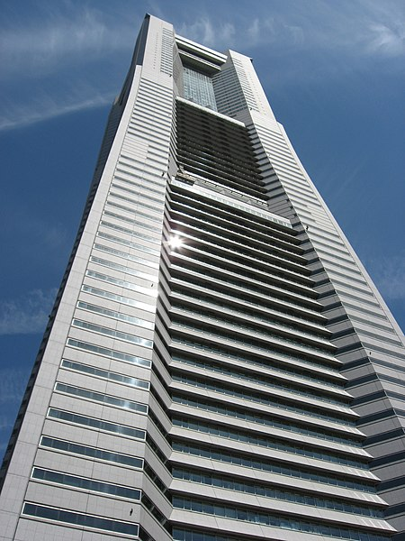 File:Yokohama Landmark Tower 01.JPG