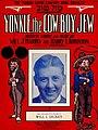 Yonkle the cow boy Jew 1907.jpg