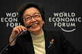 Yoriko Kawaguchi - World Economic Forum Annual Meeting 2011.jpg