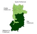 Yoshino District in Nara Prefecture.png
