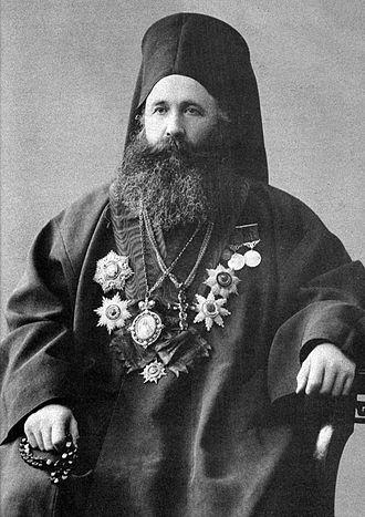 Joseph I of Bulgaria - Image: Yosif I
