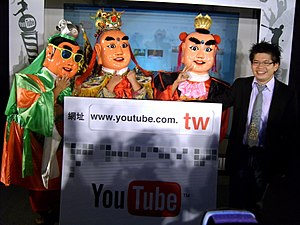 Steve Chen - Image: You Tube Taiwan Version Launch Steve Chen 8Generals