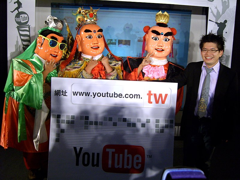 YouTube TaiwanVersionLaunch SteveChen 8Generals.jpg