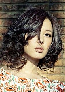 Yu Nan Chinese actress
